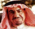 رئيس مجلس أهالي شقراء الشيخ : محمد الجميح  يبعث خطاب شكر لصحيفة شقراء