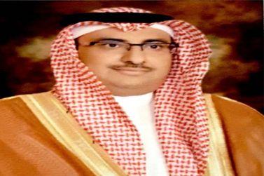 الأستاذ عبدالله المديميغ وكيلاً لمحافظة شقراء