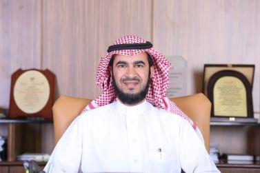 الدكتور أحمد اليحيى وكيلا للدراسات العليا والبحث العلمي بجامعة شقراء
