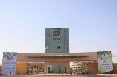 جامعة شقراء تعلن عن توفر عدد من الوظائف الإدارية في المراتب من الحادية عشر وحتى الثالثة عشر