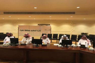 الدكتور الشبانه ترأس المجلس التعليمي بتعليم شقراء