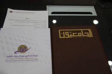 مكتب الدعوة بشقراء يوقع اتفاقية مع مجمع المترك الطبي