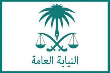 بيان من النائب العام: أمرٌ كريمٌ بالقبض على ١١ أميرًا تجمهروا في قصر الحكم وإيداعهم سجن الحائر تمهيداً لمحاكمتهم.