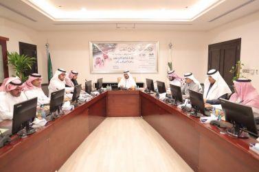 مجلس الجامعة يعقد جلسته الرابعة للعام الجامعي الحالي 1438 - 1439هـ