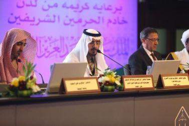 مدير جامعة شقراءالدكتور: عوض الأسمري يشارك في مؤتمر واجب الجامعات السعودية بجامعة الإمام محمد بن سعود الإسلامية
