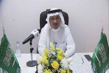 """عضو مجلس الشورى الدكتور فهد العنزي يقدم ورقة عمل بعنوان : """"القانونيات السعوديات بين التمكين والمشاركة المجتمعية والمهنية"""""""