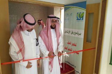 الدكتور خالد الشبانة يرعى حفل توزيع جوائز مسابقات برنامج رفق الإرشادي