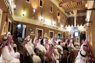 إقليم الوشم وما قاله المتقدمون عنه للباحث البلداني الاستاذ عبدالله الشايع