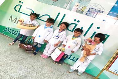 أطفال الروضة الثامنة يزورون مستشفى شقراء