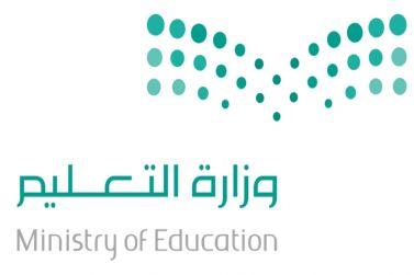 بدء تقديم طلبات النقل الداخلي لشاغلي الوظائف التعليمية عبر (نور) .. غداً -