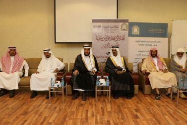 إدارة المساجد والدعوة والإرشاد بمحافظة شقراء تختتم الدورة الأساسية لمراقبي المساجد والصيانة