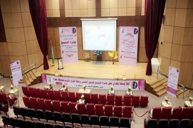 الدكتورة / زينب أبو طالب ترعى جائزة الجميح للطالبات