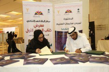 أسرة معالي الدكتور سليمان عبدالعزيز السليم تطلق صندوق لعلاج المرضى بالتعاون مع عناية