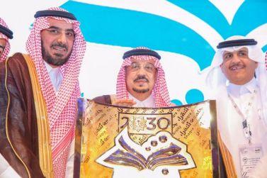برعاية سمو أمير منطقة الرياض جامعة شقراء تزف أكثر من 6600 طالب وطالبة يمثلون خريجي الدفعة التاسعة من طلابها
