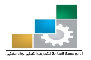 المؤسسة العامة للتدريب التقني والمهني تعتمد تشغيل كلية التقنية بشقراء مطلع العام التدريبي القادم