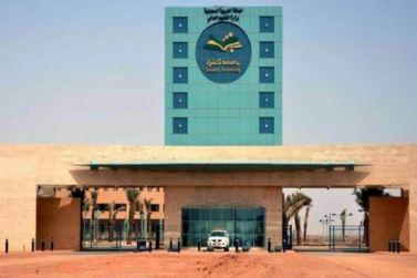 إعلان وظائف أكاديمية بكليات جامعة شقراء