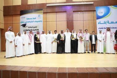 محافظ شقراء يرعى احتفال المؤسسة الخيرية لرعاية الأيتام (إخاء) بالطلاب المتخرجين بتفوق من الجامعة