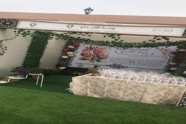 حرم أمير الرياض تشكر لجنة التنمية الإجتماعية ومركز التنمية بشقراء على المبادرات التطوعية