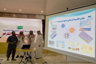 مدير تعليم شقراء يدشن ملتقى التنمية الرمضاني بنادي الحي بأشيقر