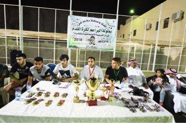 ختام دوري «بطولة البراعم لكرة القدم » بشقراء