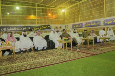 الحفل الختامي للملتقى الرمضاني الرابع في سجن محافظة شقراء .
