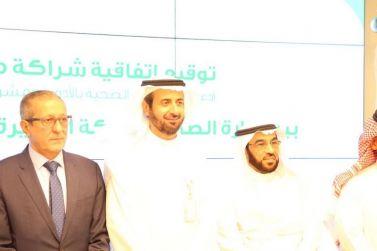 أكثر من 1200 مستفيد ينتظرون الدواء... وزير الصحة يوقع اتفاقية شراكة لدعم جمعية عناية بالدواء