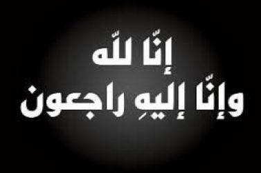 عبدالرحمن السيف عضو المجلس البلدي بروضة سدير يفجع بوفاة ابنه وابن عمه إثر حادث مروري