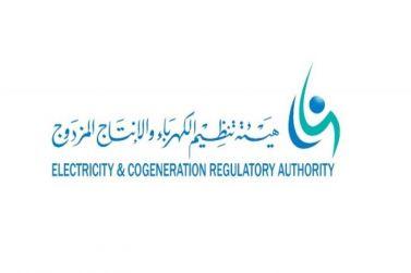 """السعودية للكهرباء تطلق برنامج """"تيسير"""" لتسهيل السداد وبرنامج تقسيط المديونيات"""