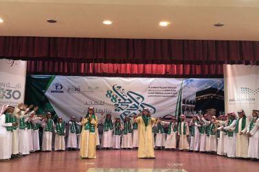 محافظ شقراء يرعى حفل التعليم بمناسبة اليوم الوطني ويشارك الطلاب فعالياتهم
