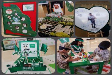 حرم محافظ شقراء سكينة السبيعي ترعى احتفال الشؤون التعليمية بنات بمناسبة اليوم الوطني