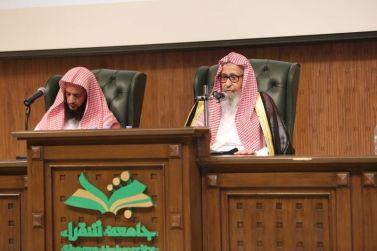فضيلة الشيخ الدكتور صالح الفوزان يلقي محاضرة بعنوان توجيهات مهمة لشباب الأمة