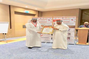 """في رحلتها نحو  التميز جمعية """"عناية"""" تحصل على جائزة المؤسسة المُتميزة في مجال تطبيقات الاستدامة المالية بدولة البحرين"""