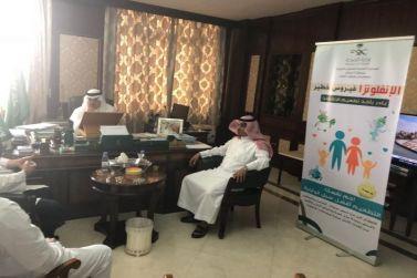 تدشين حملة تطعيم الأنفلونزا 2018 بمستشفى شقراء العام