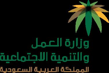 تأسيس جمعية التنمية والتطوير بشقراء برئاسة حمد الجميح ونائبه الشيخ عبدالله المنيع