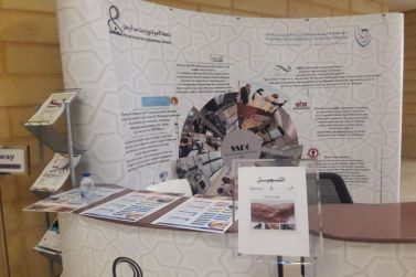 طالبات كلية العلوم الطبية التطبيقية يزُرن معمل المحاكاة المهارية في جامعة الأميرة نورة