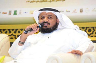 السعدي مستشارا للمشرف العام على إدارة العلاقات العامة والإعلام بجامعة شقراء