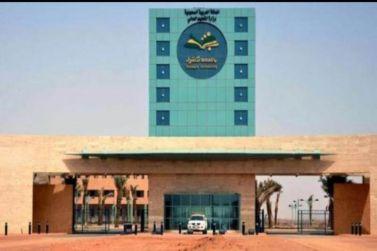 الحساني وكيلة جامعة شقراء شطر الطالبات تتفقد كليات محافظة ساجر