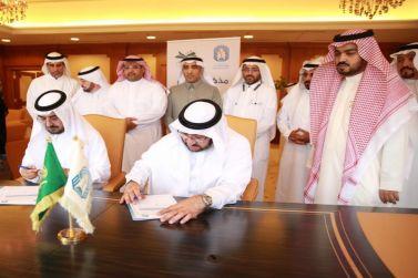 توقيع اتفاقية تعاون مشترك بين جامعة شقراء وجامعة طيبة