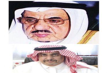 أمانة جدة تطلق اسم الشيخ عبدالرحمن الجميح على احد الشوارع