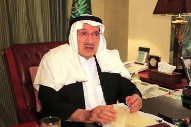 سيرة الأمير الراحل طلال بن عبدالعزيز آل سعود
