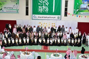 ثانوية الملك عبدالله بشقراء تحتفل بتخرج الدفعة الأولى للفصل الصيفي
