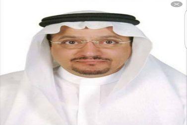 تعرّف على معالي وزير التعليم الدكتور حمد آل الشيخ