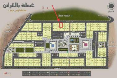 ارض سكنية للبيع في مخطط جبل غسلة بالقرائن