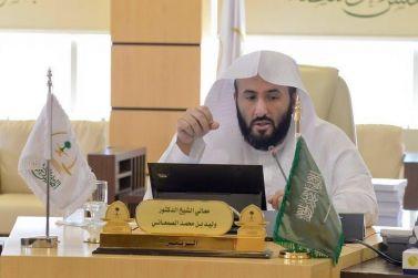 رئيس المجلس الأعلى للقضاء يعمم : يجب  أن يسبق تقرير العقوبة الجزائية النص على ثبوت إدانة المتهم .
