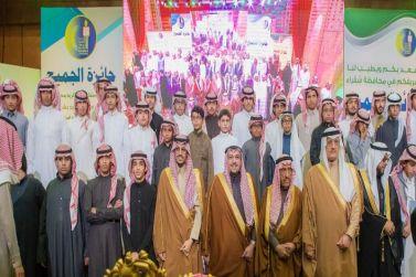 الأمير فيصل بن مشعل يرعى حفل تكريم 53 طالباً متفوقاً على جائزة الجميح بمحافظة شقراء.