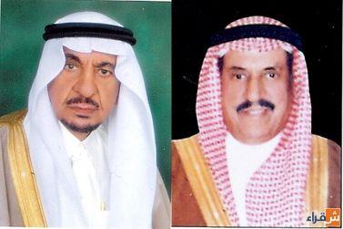 الأميرة موضي بنت خالد بن عبدالعزيز ترعى اليوم حفل جائزة الجميح للبنات في شقراء