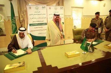 أمير الرياض يرعى توقيع اتفاقية جامعة شقراء مع المديرية العامة للسجون
