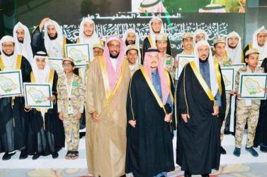 أمير الرياض يرعى الحفل الختامي لجائزة خادم الحرمين الشريفين لتلاوة القرآن الكريم وحفظه وتجويده