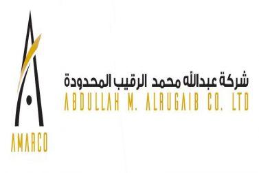 برعاية شركة عبدالله بن محمد الرقيب المحدودة: موهوبو شقراء يزورون المنطقة الشرقية
