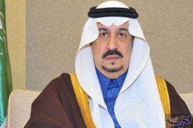 أمير منطقة الرياض يعزي في وفاة فيصل المبارك وزوجته